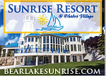 Sunrise Resort Vacation Rentals